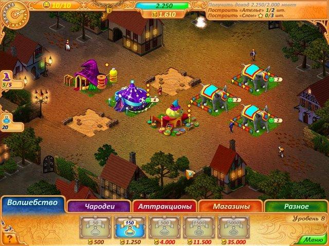 Фрагмент игры Эбигайл и королевство ярмарок