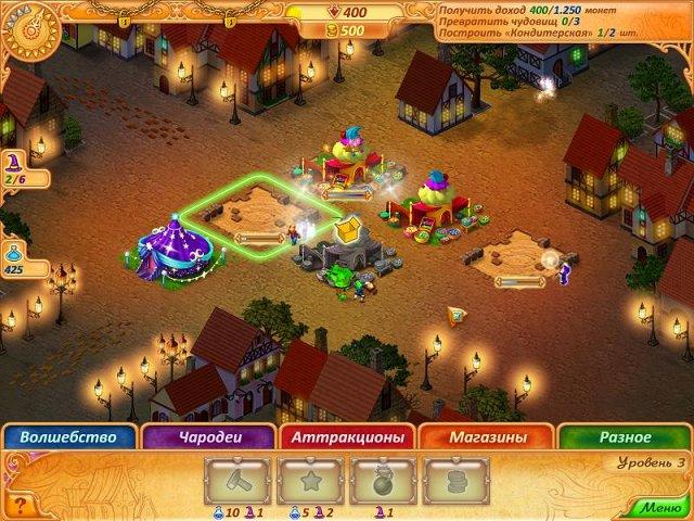 Игра Эбигайл и королевство ярмарок