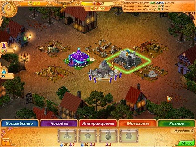 Изображение из игры Эбигайл и королевство ярмарок
