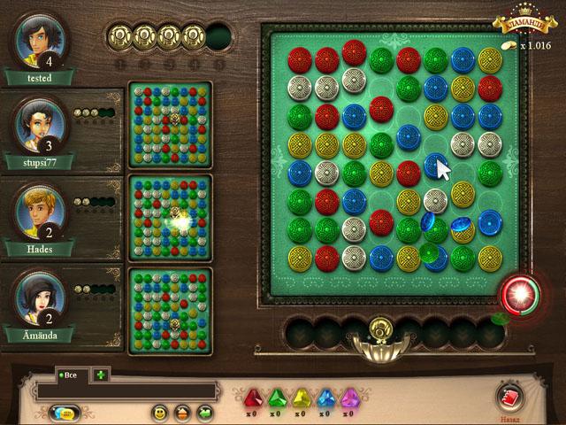 Фрагмент игры Аламанди