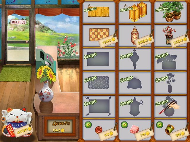 Изображение из игры Асами. Суши-бар