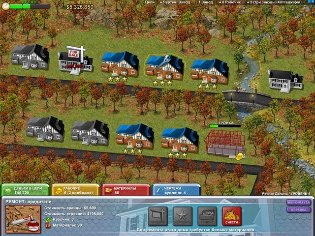 Изображение из игры Построй-ка
