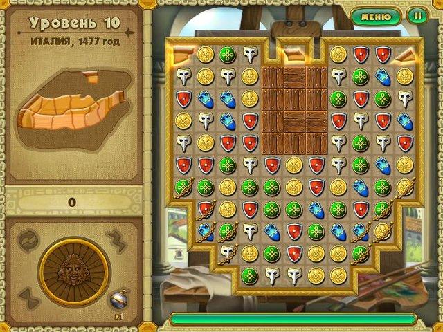 Изображение из игры Зов времен