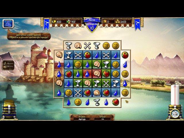 Фрагмент игры Великолепный Камелот