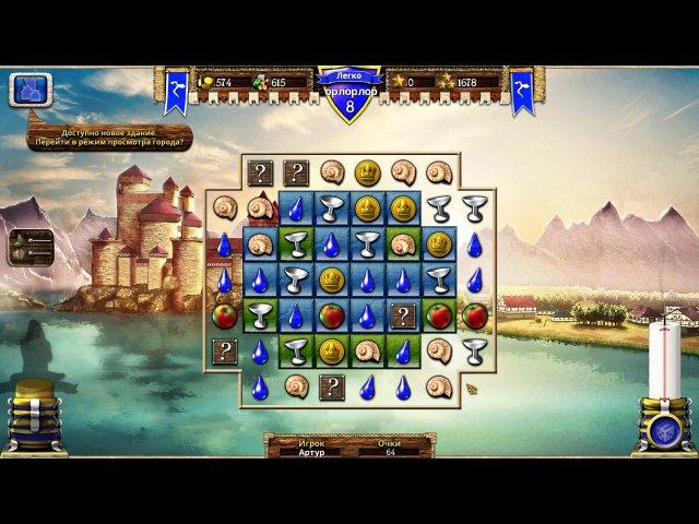 Изображение из игры Великолепный Камелот