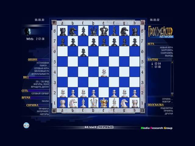 Игра Гроссмейстер Настольные