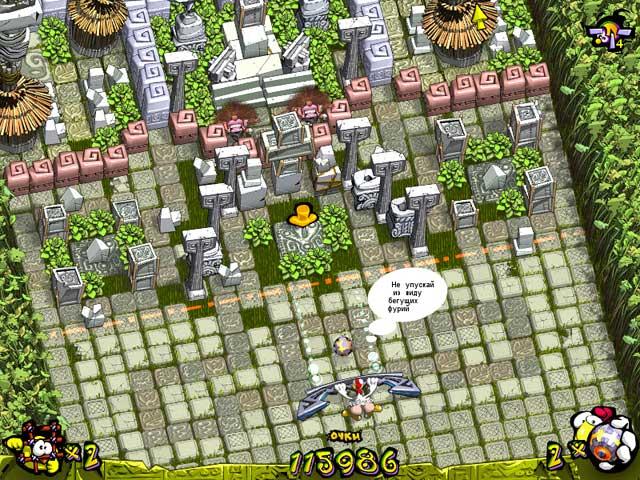 Изображение из игры Куриная атака