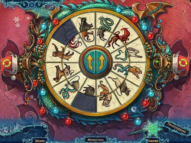 Изображение из игры Сочельник Полночный звонок Коллекционное издание