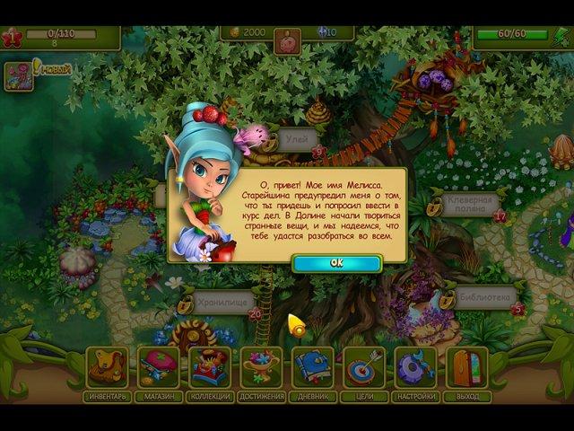 Игра Клеверная сказка Волшебная долина Шарики
