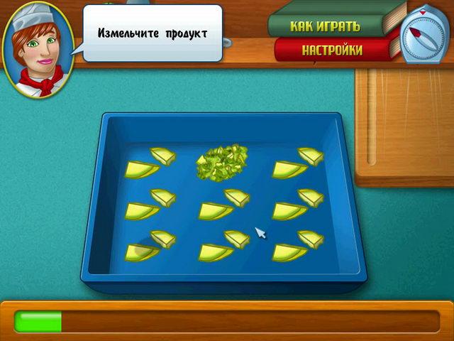 Фрагмент игры Шеф-повар