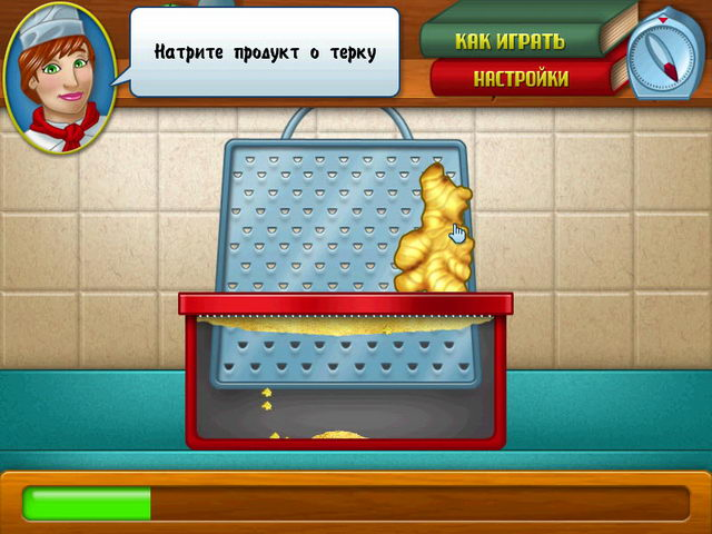 Изображение из игры Шеф-повар