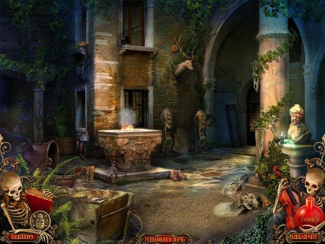 Изображение из игры Пляска смерти