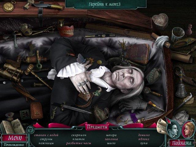 Игра Мрачная история. Влюбленный вампир. Коллекционное издание