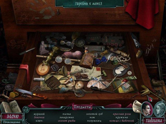 Изображение из игры Мрачная история. Влюбленный вампир. Коллекционное издание