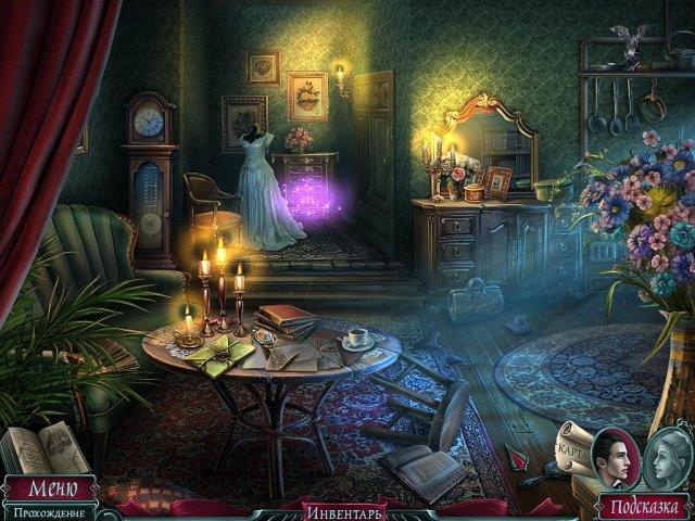 Мрачная история. Влюбленный вампир. Коллекционное издание - Поиск предметов