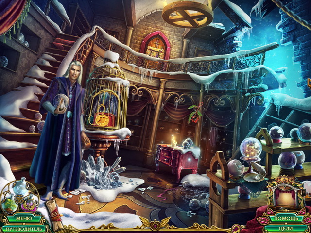 Игра Сердце тьмы. Легенда о снежном королевстве. Коллекционное издание Поиск предметов