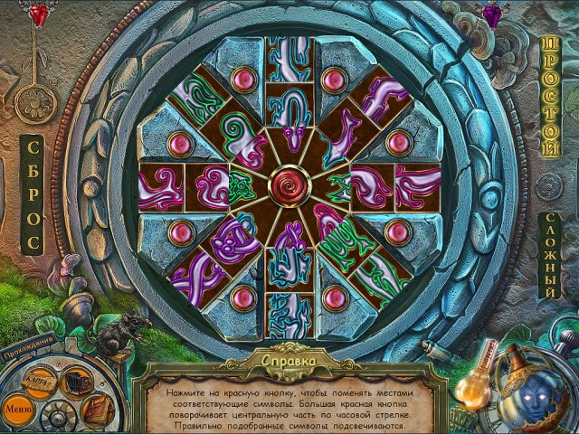 Поиск предметов игра Тёмные истории Эдгар Аллан По Падение дома Ашеров Коллекционное издание