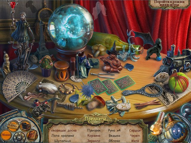 Игра Тёмные истории Эдгар Аллан По Падение дома Ашеров Коллекционное издание Поиск предметов