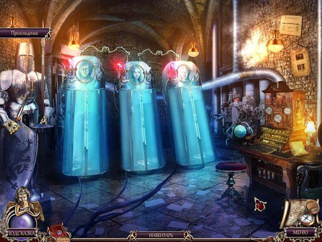 Фрагмент игры Бессмертные страницы. Таинственная библиотека. Коллекционное издание