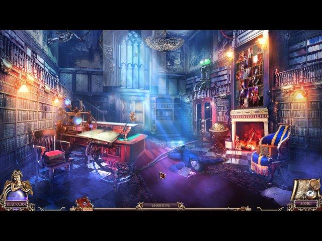 Игра Бессмертные страницы Таинственная библиотека Поиск предметов