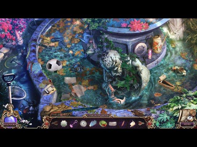 Игра Бессмертные страницы Таинственная библиотека