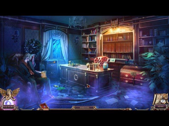 Поиск предметов игра Бессмертные страницы Таинственная библиотека