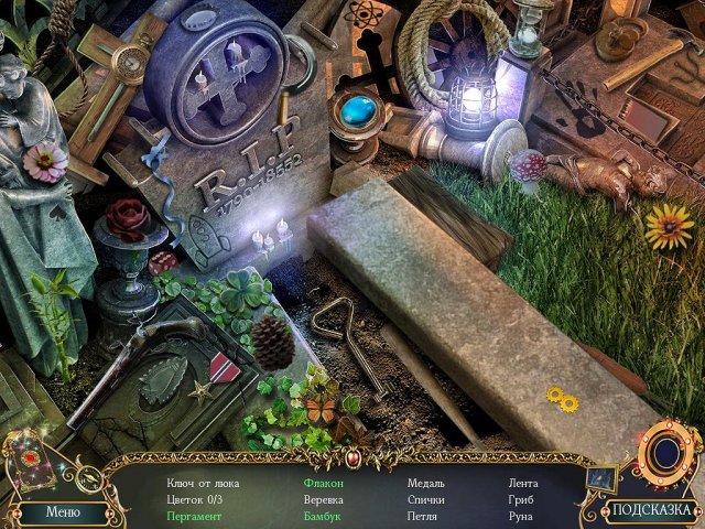 Фрагмент игры Охотник на демонов Хроники потустороннего мира Коллекционное издание
