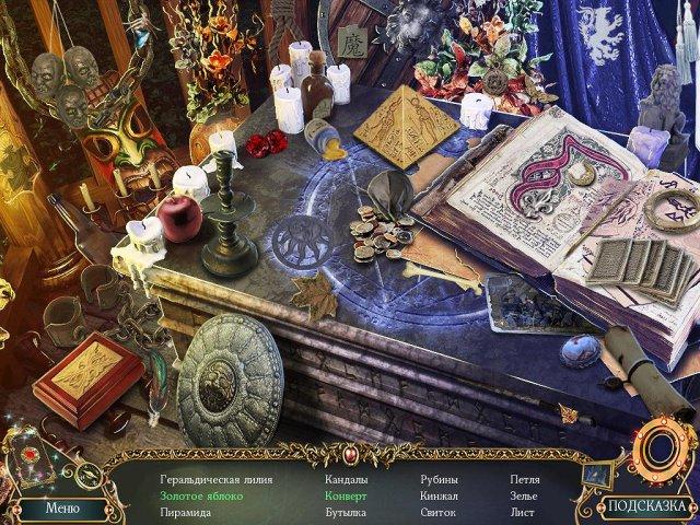 Игра Охотник на демонов Хроники потустороннего мира Коллекционное издание
