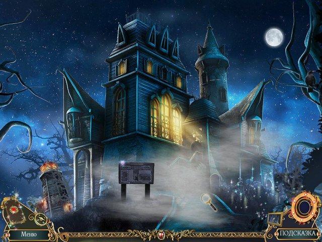 Изображение из игры Охотник на демонов Хроники потустороннего мира Коллекционное издание