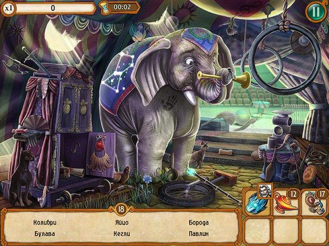 Фрагмент игры Тайна острова Дракона