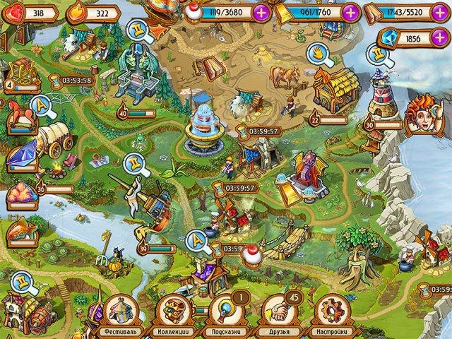 Игры игра Тайна острова Дракона