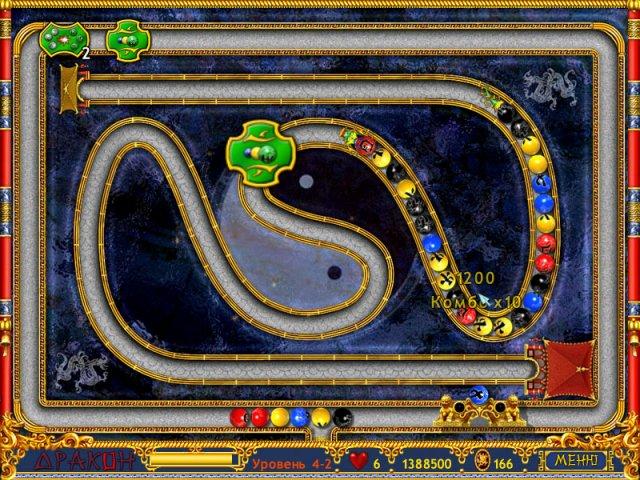 Изображение из игры Дракон