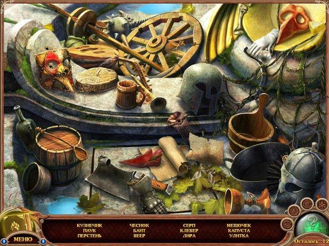 Фрагмент игры Дивногорье Захваченная магия