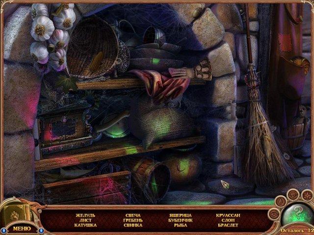 Игра Дивногорье Захваченная магия