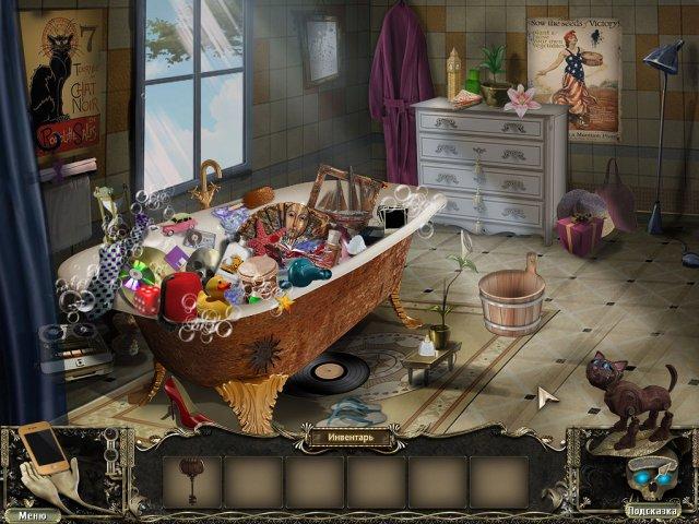Изображение из игры Экскурсии зла