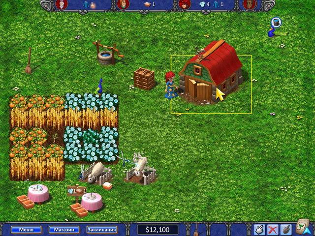 Изображение из игры Волшебная ферма