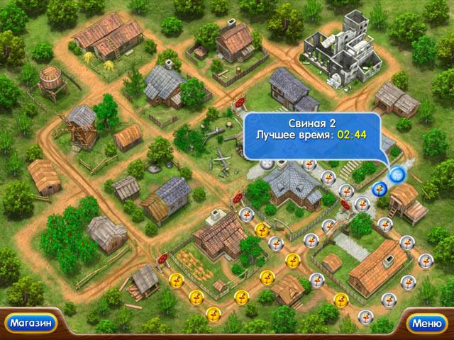Фрагмент игры Веселая ферма 2