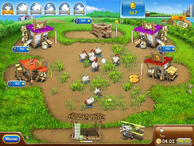 Веселая ферма 2 - Бизнес