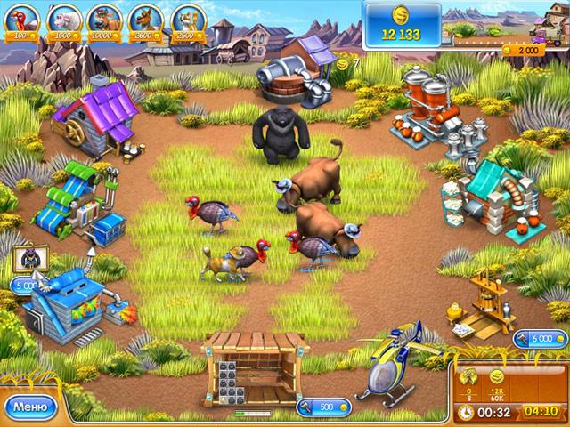 Изображение из игры Веселая ферма 3