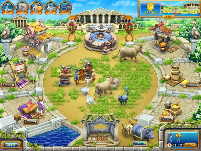 Изображение из игры Веселая ферма. Древний Рим.