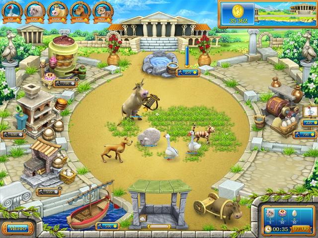 Веселая ферма. Древний Рим.