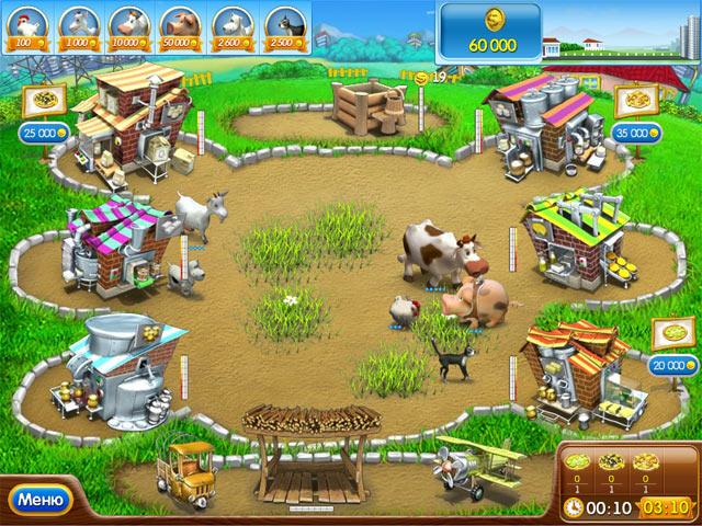 Веселая ферма 2013