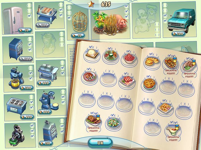 Фрагмент игры С грядки на стол
