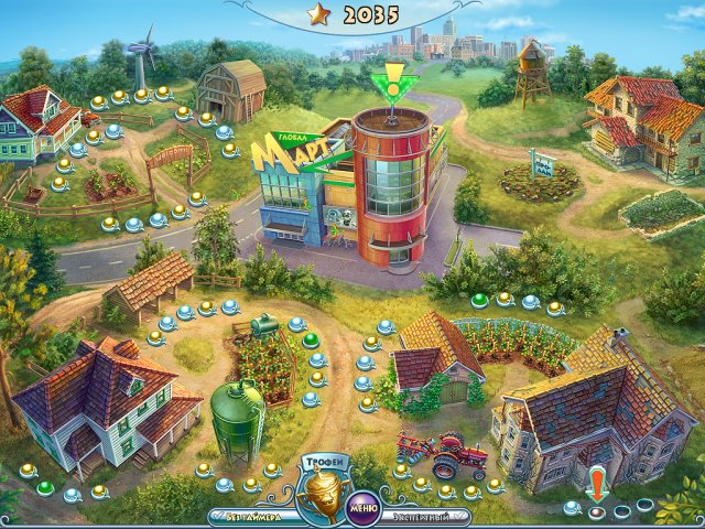 Изображение из игры С грядки на стол