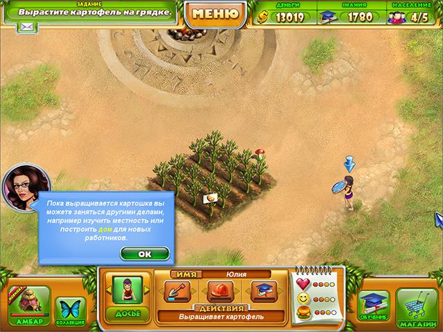 Игра Фермеры. Тайна семи тотемов