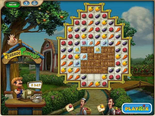 Фрагмент игры Дивное ранчо