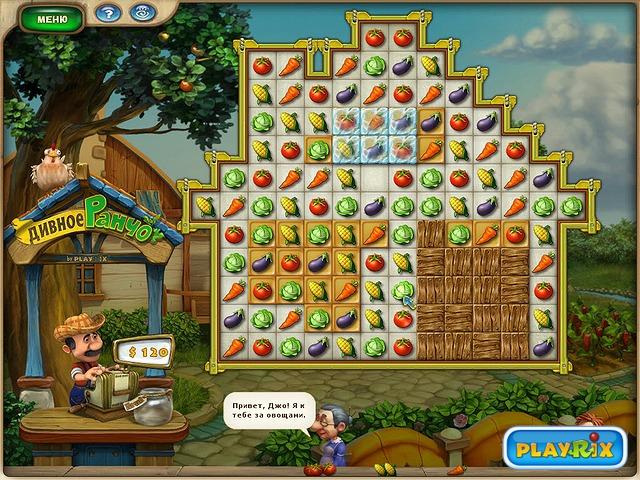 Изображение из игры Дивное ранчо