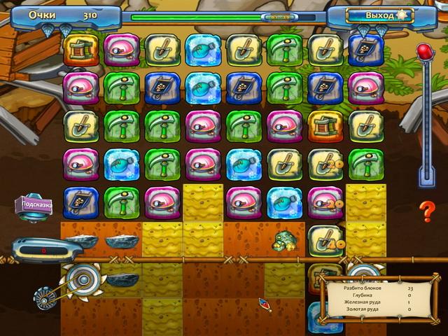 Изображение из игры Следопыты