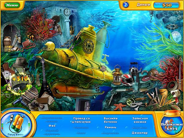 Фишдом H2O. Подводная одиссея