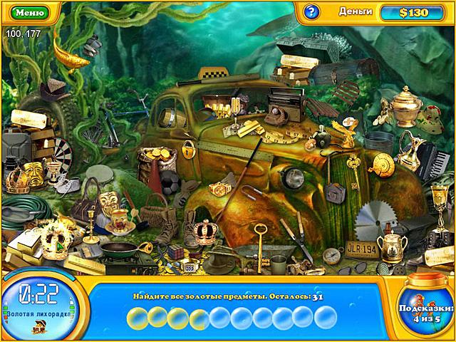Фрагмент игры Фишдом H2O. Подводная одиссея